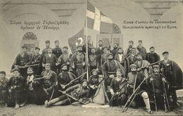 Greece, Army Corps Of Commander Govatzidakis Acting In Epirus (1910s) Postcard - Grèce
