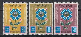 KUWAIT 547-9 - MNH – National Day - 1973 - Kuwait