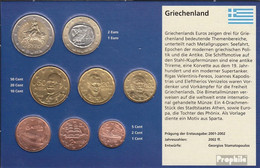 Griechenland 2008 Stgl./unzirkuliert Kursmünzensatz Stgl./unzirkuliert 2008 EURO Nachauflage - Grèce