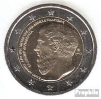 Griechenland 2013 Stgl./unzirkuliert Auflage: 750.000 Stgl./unzirkuliert 2013 2 EURO Platonische Akademie - Grèce