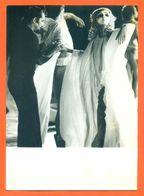Photo De Presse Agip Ballet Roméo Et Juliette De Maurice Béjard à La Fete Tuileries 13/08/1975 - 2 Scans - Berühmtheiten