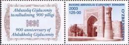 Uz 536 Uzbekistan Usbekistan 2003    900th Aniv Of A Gijduvoniy - Usbekistan