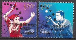China  (2013)  Mi.Nr.  4525 + 4526  Gest. / Used  (9ev06) Table Tennis - 1949 - ... République Populaire