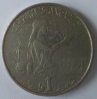 Monnaie - Tunisie - 1 Dinar 1976 - - Tunisia