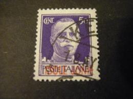 ISOLE JONIE - 1941, IMPERIALE, Sass. N. 6,  Cent. 50, Usato  TTB, OCCASIONE - Isole Jonie