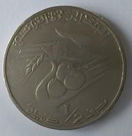 Monnaie - Tunisie - 1/2 Dinar 1976 - - Tunisia