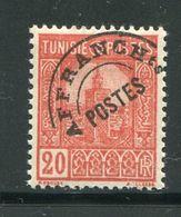 TUNISIE- Préoblitéré Y&T N°1- Neuf Avec Charnière * - Tunisie (1888-1955)