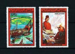 Comores  Nº Yvert  A-253/4  En Nuevo - Isole Comore (1975-...)