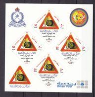 Oman 2010  Mi.669 Klbg. Verkehrssicherheit Traffic Safety, Self-adhesive - Oman