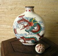 CHINESE OLD HANDMADE PORCELAIN SNUFF BOTTLE No. 003 - Asian Art