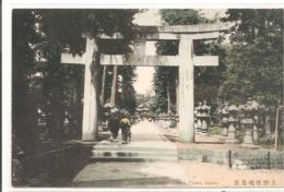 JAPON - TOKYO - Etrange Toshogu Temple , Uveno. - Tokyo