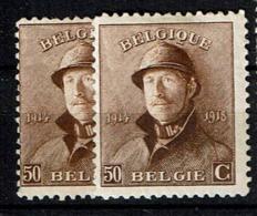 174  *  2 Nuances  Amincis - 1919-1920 Roi Casqué