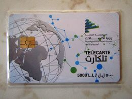 RARE   LIBAN - Liban
