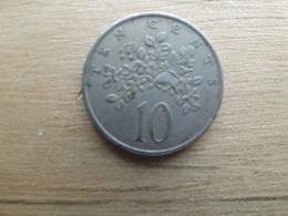 Jamaique  10  Cents  1969  Km 47 - Jamaique