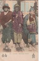 YUNAM Mendiants Chinois 421F - Chine