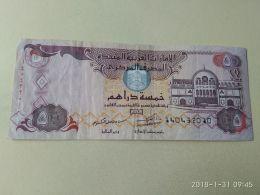 5 Dirhams 1995 - United Arab Emirates
