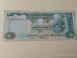 10 Dirhams 1995 - Emirats Arabes Unis