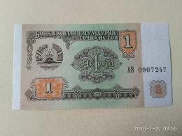 1 Rublo 1994 - Tajikistan