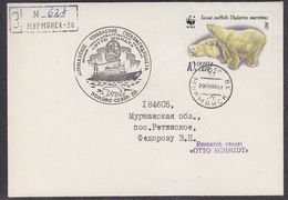 "Russia 1988 Research Vessel ""Otto Schmidt"" Registred Cover (37422) - Poolshepen & Ijsbrekers"