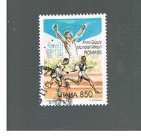 ITALIA REPUBBLICA  - UNIF. 2222 -   1995 GIOCHI MONDIALI MILITARI, ROMA   -            USATO - 6. 1946-.. Repubblica