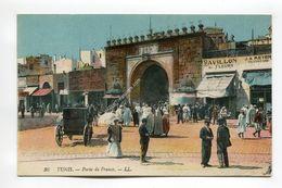 Tunis - Porte De France - Tunisia