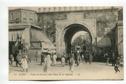 Tunis - Porte De France (cote Place De La Bourse) - Tunisia