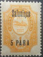 Russia 1909-10 MH Salonique Levante Office In Turkish Empire - Turkish Empire
