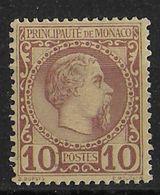 MONACO - YVERT N°4 * CHARNIERE LEGERE - COTE = 120 EURO - - Monaco
