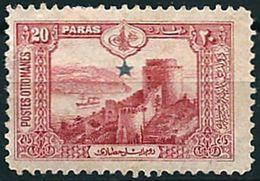 Türkei 1914: Freimarke Für Auslandspost Nr. 247* #E10 - 1858-1921 Osmanisches Reich
