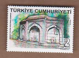 AC - TURKEY STAMP - HISTORICAL FOUNTAINS MNH Istanbul, 31 January 2018 - Nuovi