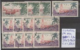 TIMBRES DE COMORES   EN LOT OBLITEREES Nr VOIR SUR PAPIER AVEC LES TIMBRES  COTE 101.55€ - Comores (1950-1975)