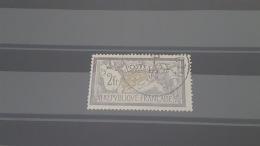 LOT 385114 TIMBRE DE FRANCE OBLITERE N°122 TB - Gebraucht
