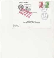 CARTE POSTALE - 50 E ANNIVERSAIRE UNION LOCALE C.G.T..-BERLIET GREVE DE MAI 1968 - Syndicats