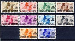 Katanga  Nr 40-49  Neufs - Postfris - MNH  (XX) - Katanga