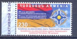 2017. Armenia, 25y Of The Collective Security Treaty, 1v, Mint/** - Arménie