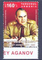2017. Armenia, Birth Centenary Of Soviet Marchal S. Aganov, 1v, Mint/** - Arménie