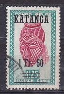 Katanga  Nr 18  Obliteré - Gestempeld - Used   (O) - Katanga