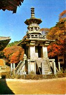 COREE DU SUD. Carte Postale Neuve. The Dabo Pagoda. - Corea Del Sud