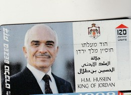 ROI HUSSEIN DE JORDANIE - Israel