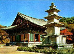 COREE DU SUD. Carte Postale Neuve. The Pagoda Of Sukga. - Corea Del Sud