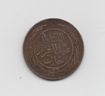 @Y@   Tunesie  2 Kharub  1864  / 1281          (3118) - Tunisie