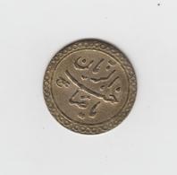 @Y@   Zanzibar   1/2 Ryal  ????????        (3119) - Monnaies