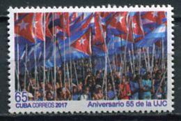 Cuba 2017 / Young Communists Union MNH Union De Jovenes Comunistas UJC / Cu6517  10 - Cuba
