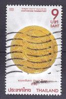Thailand 2008 Mi. 2669      9 B Amulett - Thailand