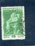 URSS 1934 O - Oblitérés