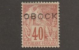 Obock N° 18 Charniére* - Obock (1892-1899)