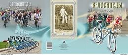 Russia, 2017, Bicycles, Sheetlet + RARE Minisheet In Special Pack - Blokken & Velletjes