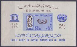 EGYPTE / UAR :1965: Y.BF17 Not Dentelled/neuf/MNH: U.N.O.,UNESCO,ARCHITECTURE, SAVING MONUMENTS,NUBIA,ARCHEOLOGY, - Archéologie