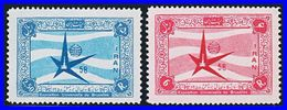 PERSIA 1958 WORLD EXPO/BRUSSELS, BELGIUM SC#1105-06 MNH CV$4.00 (H-S BX) - Iran