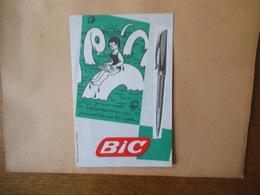 BIC JEAN EFFEL JE N'AI PAS RENCONTRE LE GRAND SERPENT DE MER...MAIS J'AI DECOUVERT L'ETONNANT BIC-MYSTERE..... - Buvards, Protège-cahiers Illustrés